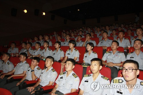 Cadets of the Korea Army Academy at Yeongcheon. (Image : Yonhap)