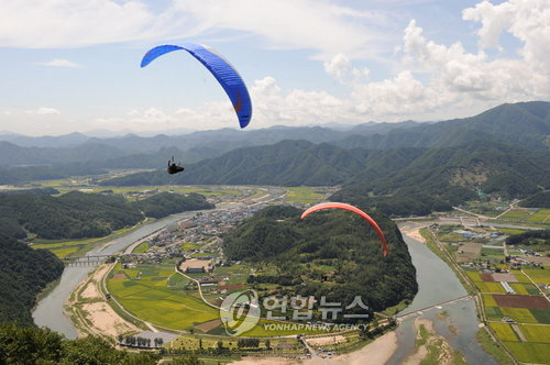 View of Pyeongchan from Jangamsan Mountain. (Image : Yonhap)
