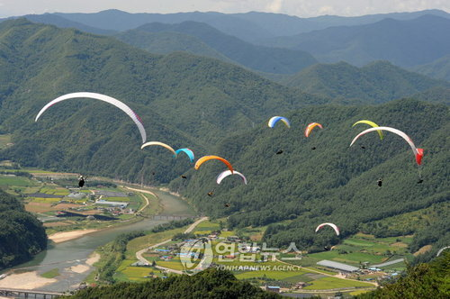 View from Janamsan Mountain. (Image : Yonhap)