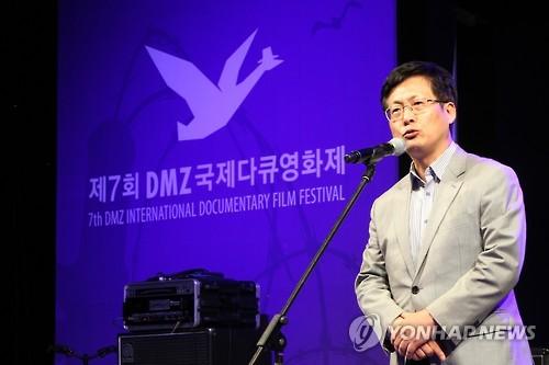 Goyang mayor Choi Sung.