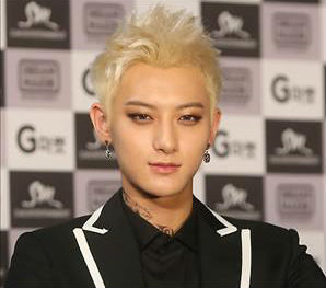 Family Feud: SM Files Suit against Former EXO Member Tao