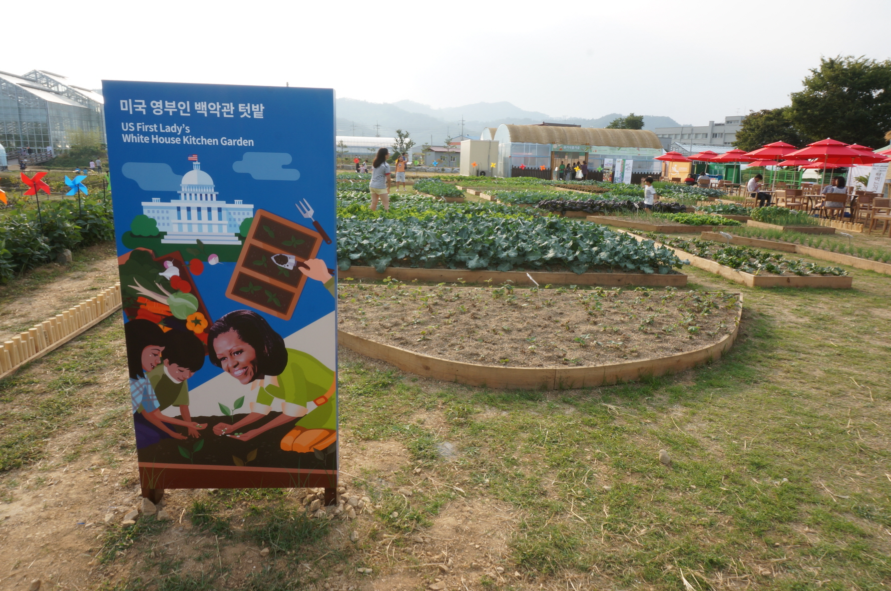 The 'US First Lady's White House Kitchen Garden' exhibited at the Goesan International Organic Expo was the perfect example of beauty in simplicity. (Image : Goesan International Organic Expo Homepage)