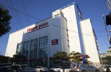Game of  Marts: Homeplus Starts a War in the Distribution Industry