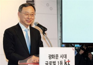 KT to Invest 13 Tln Won by 2020 to Secure New Profit Sources