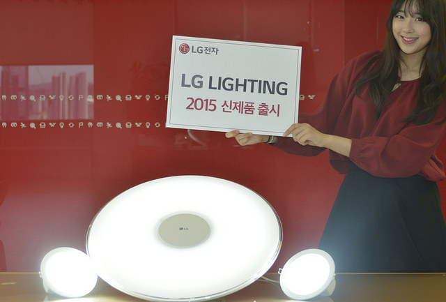 LG Expands LED Lighting Lineup to Penetrate Local Market