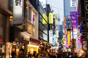 S. Korea Sets Out to Woo Back Chinese Tourists