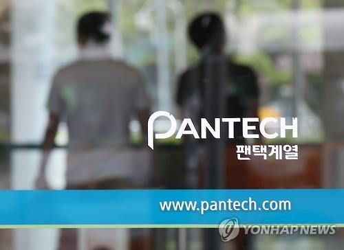 Pantech to Lay Off Half of Workforce for Its Normalization