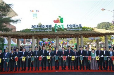 International Organic Food Expo Kicks Off in S. Korea