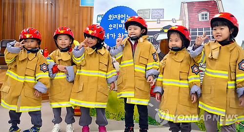 The Children's Safety Classes will provide safety education about fire, earthquakes, seatbelts and fire safety to first and second graders, while concentrating on fire safety, seatbelts and food safety for third and fourth graders. (image: Yonhap)