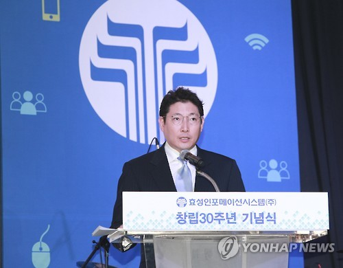 The program revealed that the company was Hyosung Corporation, one of the major business groups in Korea, and the boss was its president, Cho Hyun-joon. (image: Yonhap)