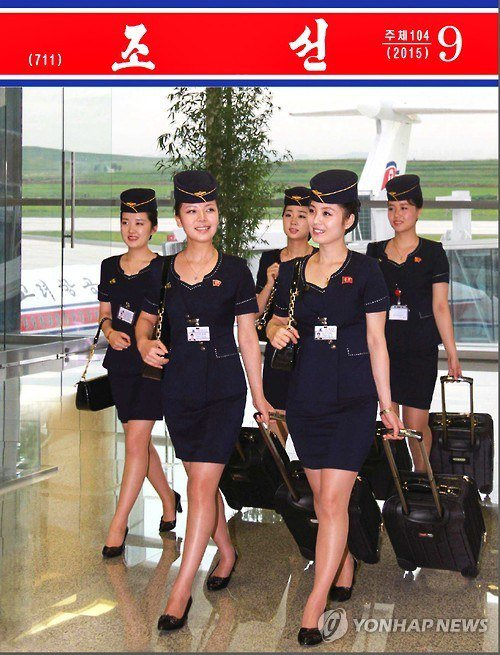 North Korean Female Flight Attendants Make the Cover of Monthly Magazine