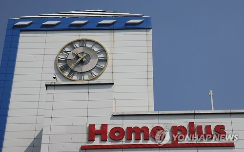 Homeplus is South Korea's No. 2 supermarket chain next to E-Mart, run by retail giant Shinsegae, operating about 140 hypermarkets and some 700 smaller neighborhood shops nationwide. (image: Yonhap)