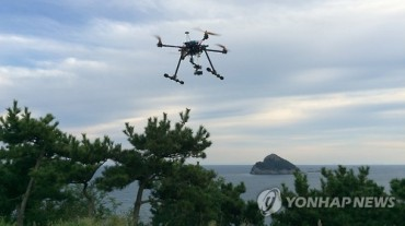 Are Drones Taking Over Human Jobs? – Golf Course Managed by Drones