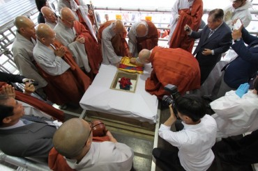 Sariras Enshrined Again in 1,200-year-old Buddhist Pagoda