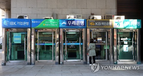 On the first day of Korea's new 'account transfer system', users showed much interest. The Payinfo site where the service is provided even went down after being flooded with traffic. (Image : Yonhap)