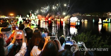 Jinju Namgang Yedeung Festival, a Magical Floating Light Experience