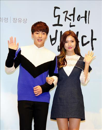 Samsung group held a showcase of their third web-drama, called 'Fall in Challenge', on October 26. (Image : Yonhap)