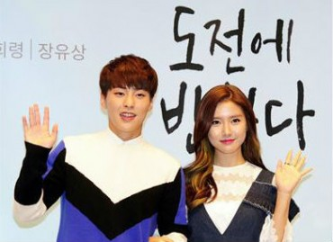Samsung's New 'Fall In Challenge' Web Drama Launched