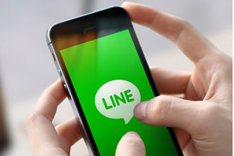 LINE, the Best Way to Communicate in Thailand