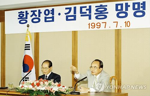 "Kim Duk-hong came to South Korea with Hwang Jang-yop, a former senior North Korean official who taught the country's ""juche"" philosophy of self-reliance to Kim Jong-il."