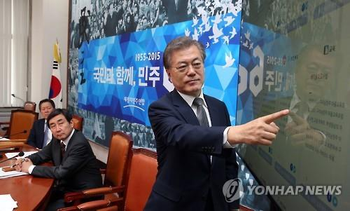 S. Korean Opposition Party Launches Platform to Buy Ideas