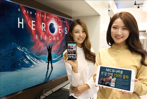 LG U+ has announced that two American TV series from NBC Universal, which it recently started showing in Korea, have already exceeded 1.5 million views in one month. (Image : Yonhap)