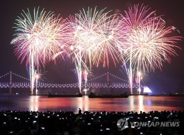 Busan Firework Festival Ends Successfully