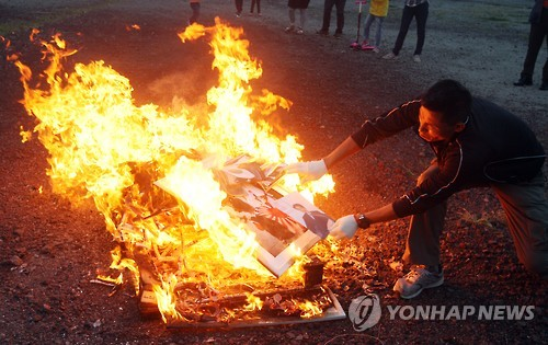 A pile of pictures was burned at landfill near Ihotae beach in Jeju City. (Image : Yonhap)