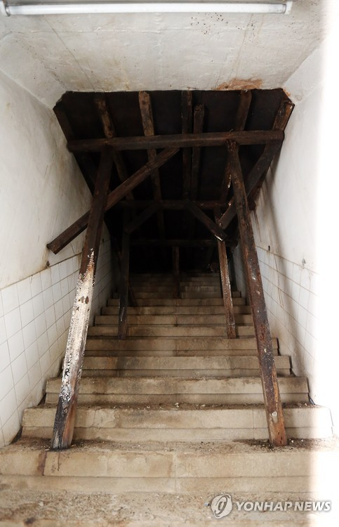 Entrance of the secret underground bunker. (Image : Yonhap)