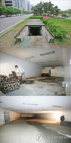 Secret underground bunker. (Image : Yonhap)