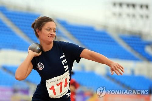 Elizabeth Wersil throwing. After six throws, Wersil took the gold with a throw of 6.46 meters. Since the event was not an official part of the games, the gold medal Wersil received was not included in the official count. (Image : Yonhap)