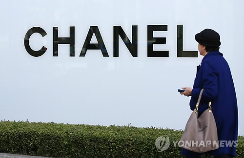 After lowering the prices of certain products earlier this year, Chanel announced that it will be increasing prices next month. (Image : Yonhap)