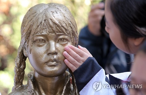 In Unity There is Strength : Monument to Comfort Women Gets a Friend