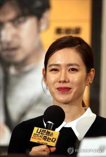 "South Korean actress Son Ye-jin smiles during a news conference to promote her new film ""Bad Guys Always Die"" in Busan on Oct. 2, 2015. (Image : Yonhap)"