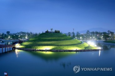 First National Garden Route Coming to Suncheon Bay Garden
