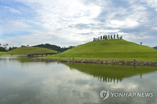 Suncheon Bay Garden. (Image : Yonhap)