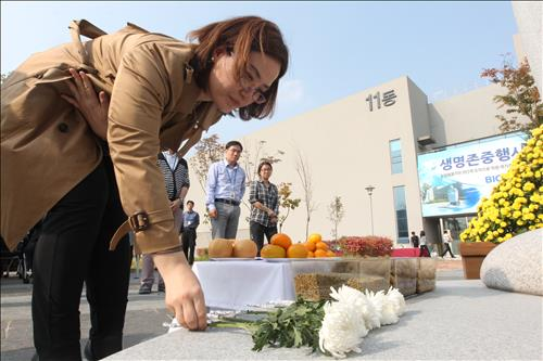 An event to pay tribute to the animals used in medical experiments was held in front of the animal monument at the National Institute of Food and Drug Safety Evaluation. (Image : Yonhap)