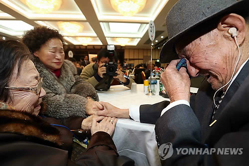 Would Koreas-Family Reunions be Possible This Year?
