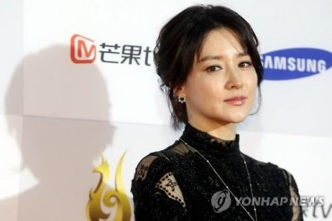 Lee Young-ae Appointed as UNESCO Special Envoy