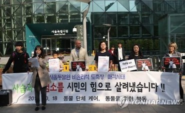Seoul Grand Park Repurchases Animals Sold to Slaughterhouses