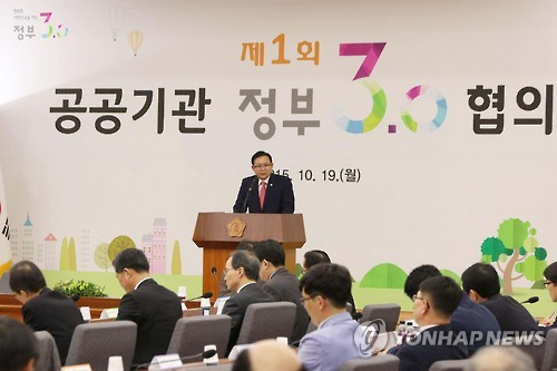 The Ministry of Government Administration and Home Affairs decided to push forward 185 tasks that are closely related to the everyday lives of citizens as its 'Government 3.0 Priority Projects'. (Image : Yonhap)