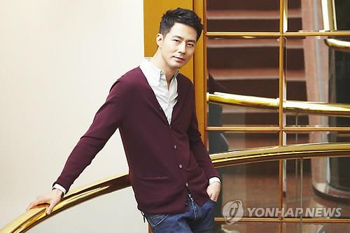 Twisted Love: Fan Breaks Into Actor Cho In-sung's Home