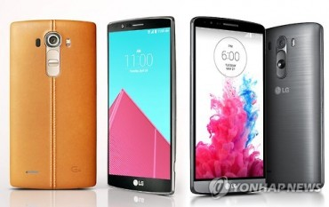 Will There Be a Way Out? LG Smartphones Swimming in Red