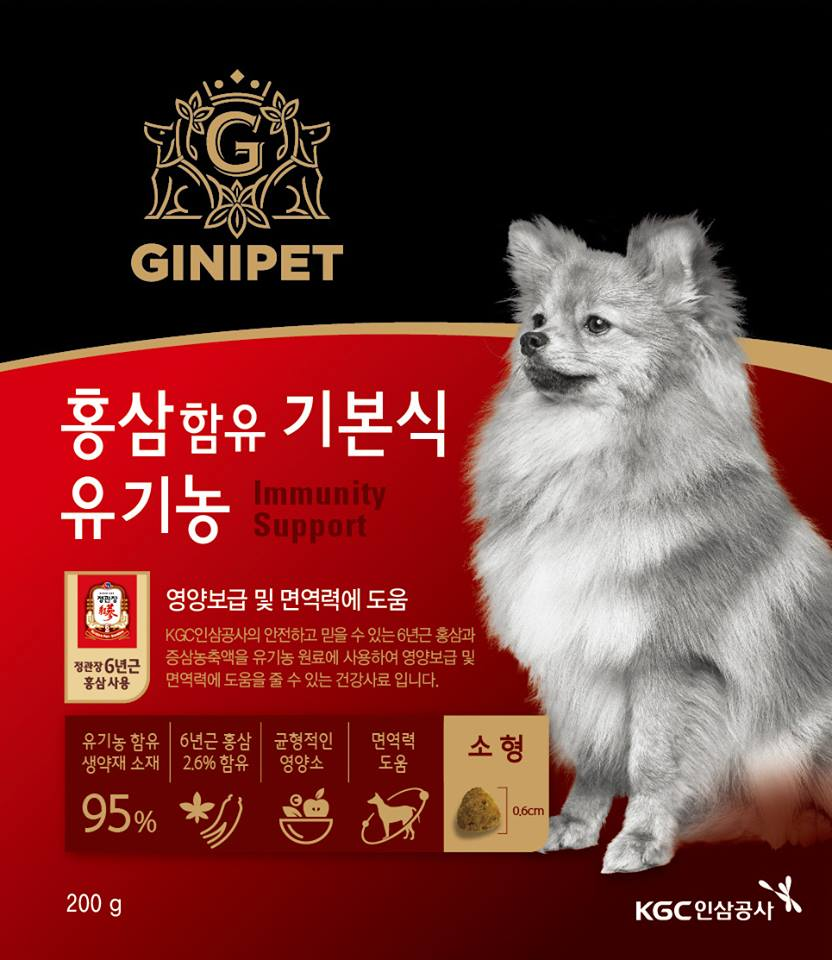The Korea Ginseng Corporation announced that it will be releasing a new line of pet food containing red ginseng, called GINIPET. (Image : GINIPET official Facebook)