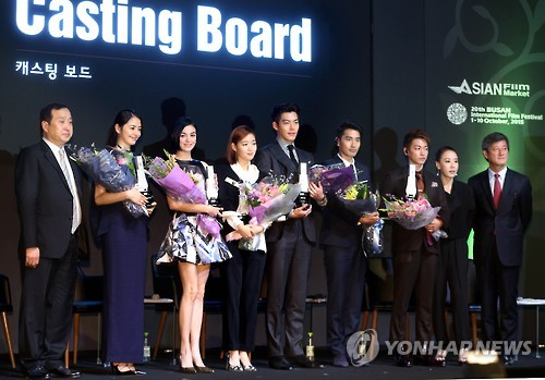 """The """"casting board"""" event selects one male and female film star from each of the three major languages spoken in Northeast Asia, from among actors who are currently active in the industry or are expected to be in the future. The panel included Kim Woo-bin and Kim Go-eun from South Korea, Taiwan-based stars Mark Chao and Sandrine Pinna, and Takeru Satoh and Masami Nagasawa of Japan. (Image : Yonhap)"""