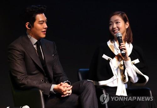 """Woo-bin and Kim Go-eun at the """"Casting Board"""". (Image : Yonhap)"""