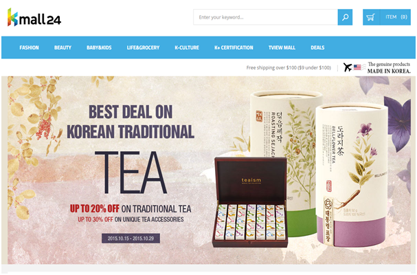 Kmall24, an online store managed by the Korean International Trade Association (KITA) that supports direct overseas purchases online, has started aggressively targeting consumers abroad through Amazon Japan and eBay. (Image : Kmall24 homepage)