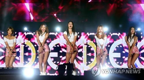 K-pop star EXID. (Image : Yonhap)
