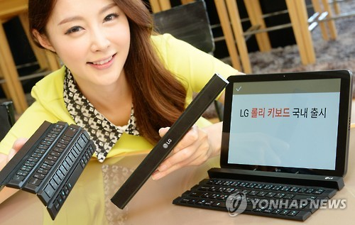 LG Starts Sale of Portable Bluetooth Keyboard