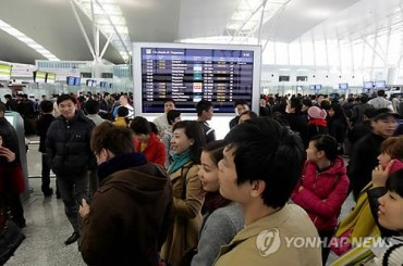 Visa Exemptions make Visiting Home Easier for Korean-Vietnamese Families